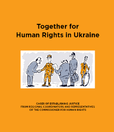 Together for Human Rights in Ukraine